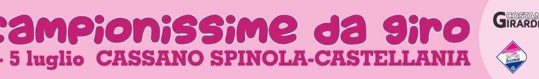 PROVE TECNICHE DI GIROROSA | IN GIRO PER TURISMO