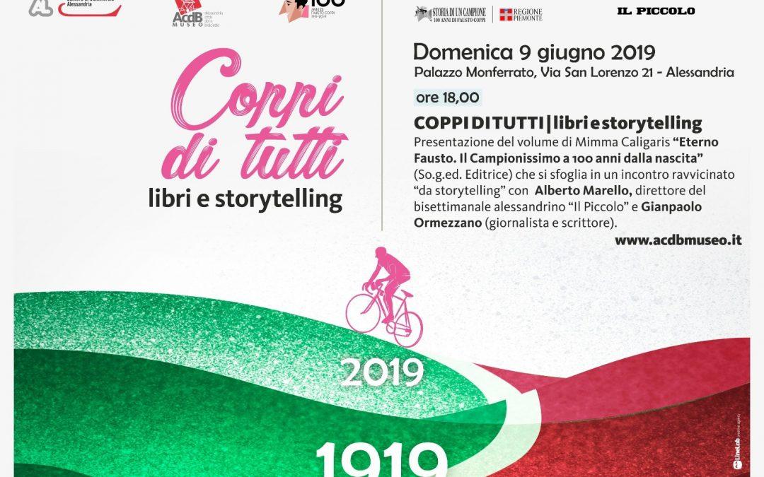MUSEO ALESSANDRIA CITTÀ DELLE BICICLETTE – COPPI DI TUTTI